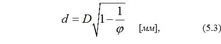 Расчёт диаметра штока